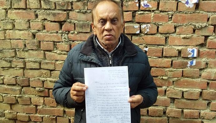 Ayodhya News:नवीन परती पर अवैध कब्जा रोकने को तहसीलदार ने भेजी टीम