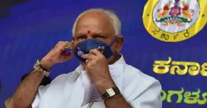 येदियुरप्पा कैबिनेट के कई मंत्रियों का विभाग बदला