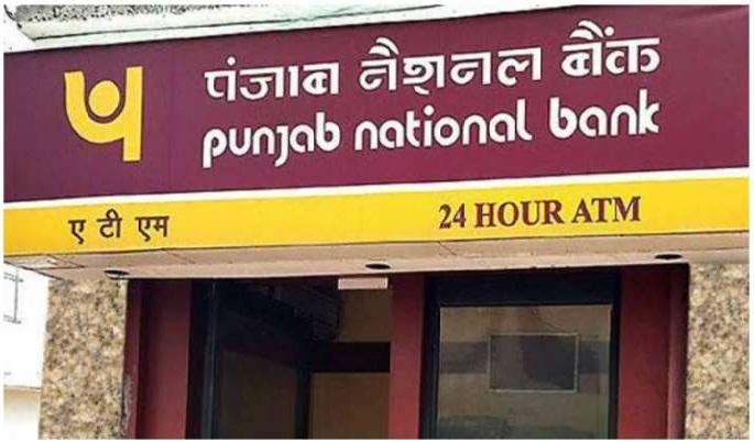 एक फरवरी ने नहीं निकाल पाएंगे PNB के इन ATM से पैसा