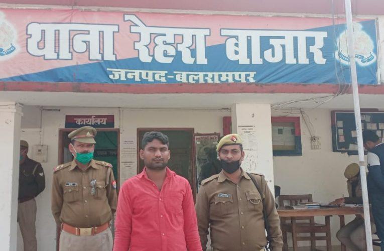 बलरामपुर : गैंगस्टर एक्ट में वांछित दस हजार का इनामी गिरफ्तार