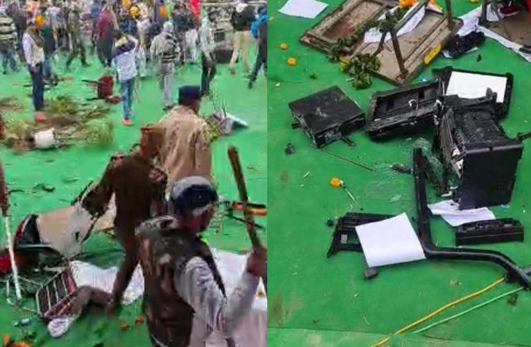 करनाल: सीएम के हैलीपेड पर किसानों का कब्जा, रैली स्थल को किया तहस-नहस