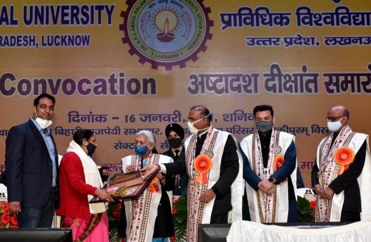 Lucknow News : तकनीकी विवि केवल शोध-डिग्री न बांटे, कौशल विकास पर भी दें ध्यान: आनन्दीबेन
