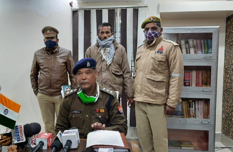 बलरामपुर:  रिंकू हत्याकाण्ड का पुलिस ने किया खुलासा, एक गिरफ्तार रिंकू हत्याकाण्ड का पुलिस ने किया खुलासा, एक गिरफ्तार