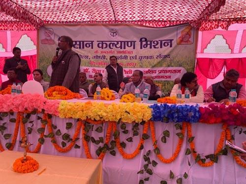 UP News : जनपद के सात विकास खण्डों में किसान गोष्ठी एवं प्रदर्शनी का आयोजन