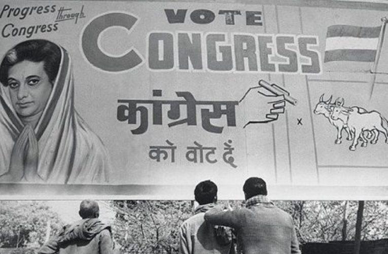 स्मृति शेष : कांग्रेस को गाय-बछड़ा की जगह हाथ का पंजा सिंबल दिलाने वाला सितारा अस्त