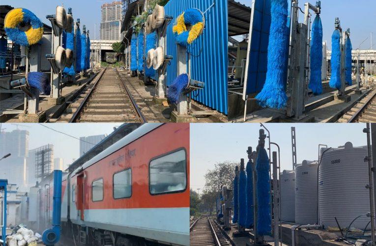 पश्चिम रेलवे : मुंबई सेंट्रल कोचिंग डिपो में ऑटोमेटिक कोच वाॅशिंग प्लांट की स्थापना