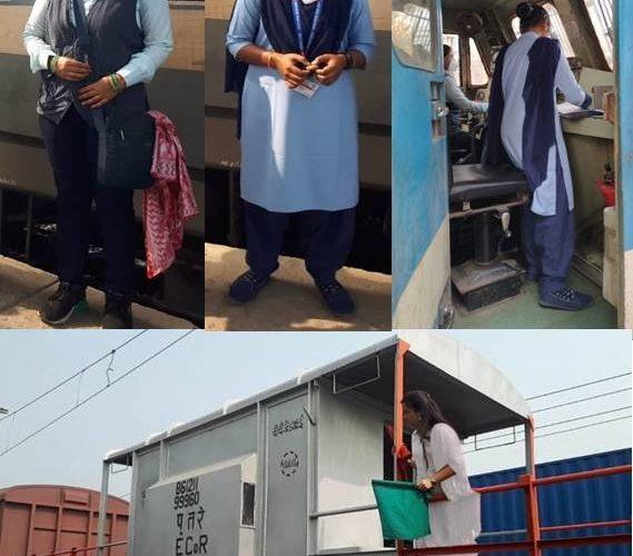 पश्चिम रेलवे : सम्पूर्ण महिला स्टाफ क्रू ने चलाई पहली मालगाड़ी
