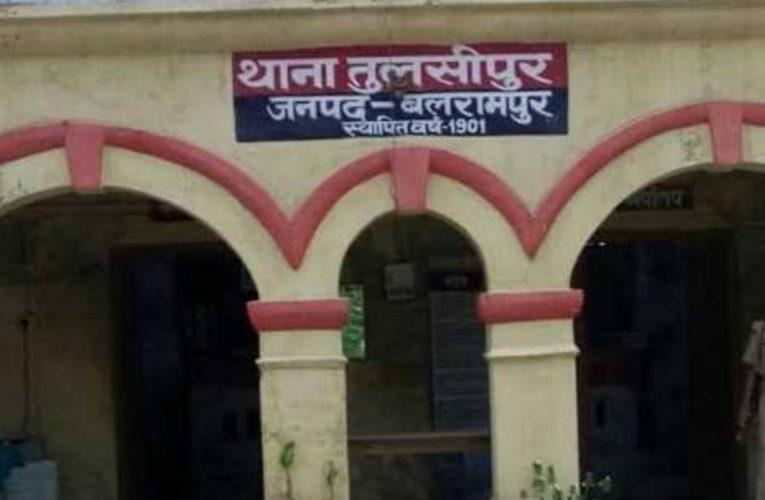बलरामपुर : देवीपाटन में मिला वृद्ध का शव