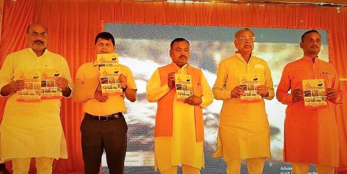 Shravasti News:प्रदेश सरकार के चार वर्ष पूर्ण होने पर भव्य कार्यक्रम