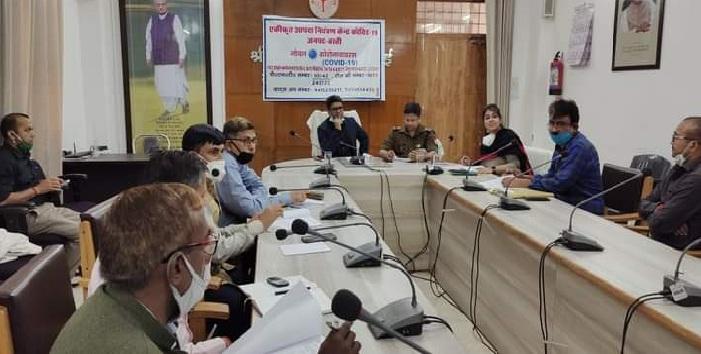 Basti News:डीएम ने युवा कल्याण अधिकारी का वेतन रोका, शोकाज नोटिस जारी