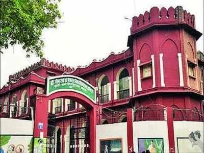 UP News : डॉ. भीमराव आंबेडकर विश्वविद्यालय में पुस्तक मेले की शुरुआत आज से