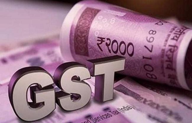व्यापार : राज्यों को जीएसटी क्षतिपूर्ति के लिए 30 हजार करोड़ रुपये