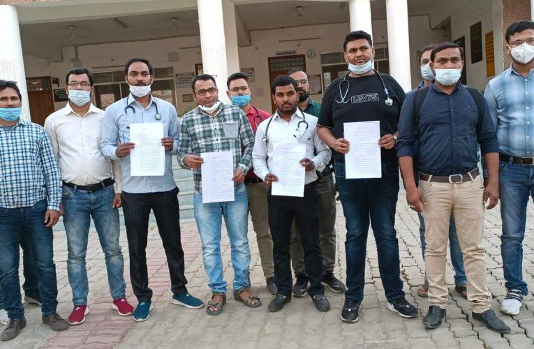 बस्ती में 26 जूनियर डॉक्टरों ने दिया त्याग पत्र