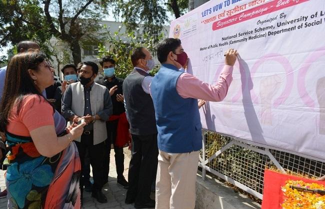 Lucknow News : शिक्षित बेटियां दे सकती हैं समाज को सही दिशा – कुलपति