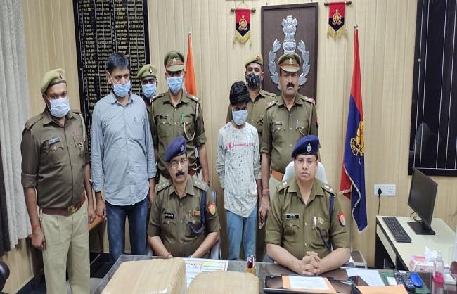 बस्ती : गांजा तस्कर गिरफ्तार, 10 लाख का माल बरामद