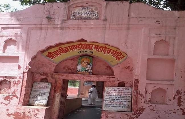 भगवान परशुराम ने पुरा महादेव मंदिर में स्थापित किया था 'शिवलिंग'