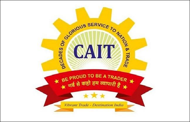 व्यापार : होली पर व्यापारियों को 35 हजार करोड़ रुपये के कारोबार का नुकसान: कैट
