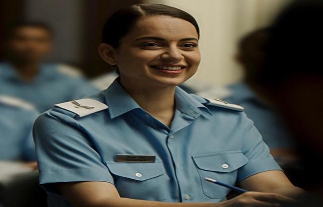 मनोरंजन :  'तेजस' के मेकर्स ने जन्मदिन पर जारी किया फिल्म से कंगना का नया लुक