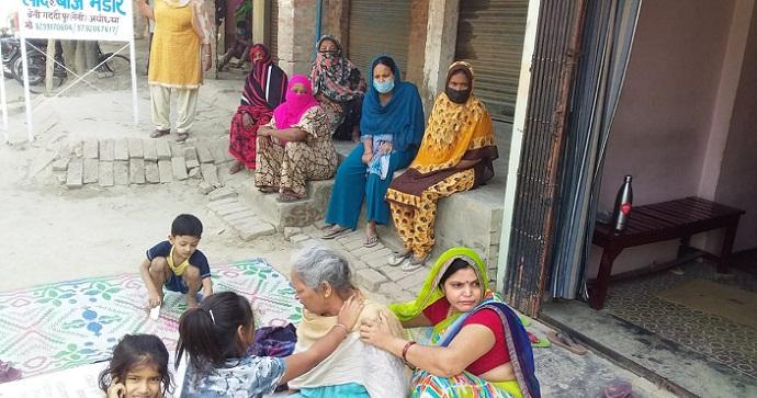 Ayodhya News:संदिग्ध बुखार ने ली एक 32 वर्षीय युवक की जान