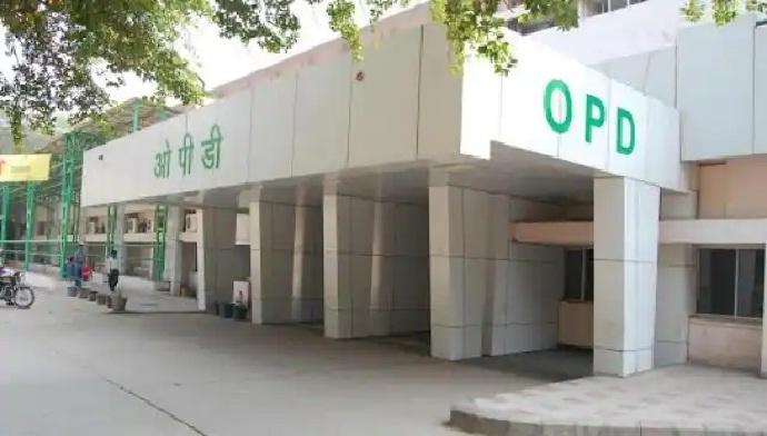 UP News:सात जिलों के अस्पतालों में ओपीडी सेवा बंद