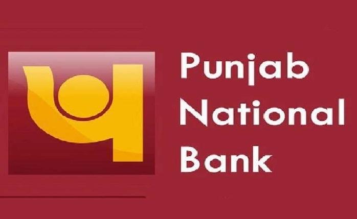 PNB में अब घर बैठे खुलेगा बचत खाता