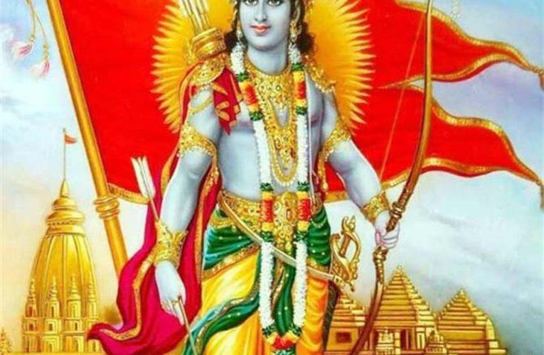 धर्म कर्म : श्री राम जन्मोत्सव के समय चारों ओर हर्षो-उल्लास का माहौल था