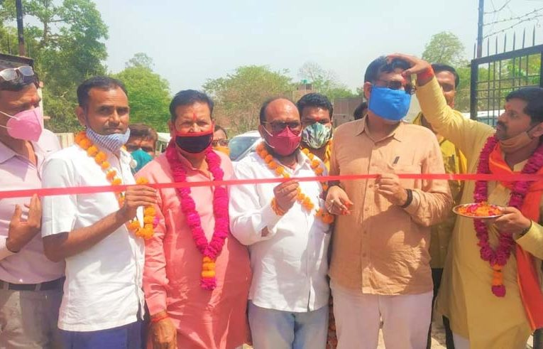 बाराबंकी : भाजपा जिलाध्यक्ष ने किया रामनगर कार्यालय का उदघाट