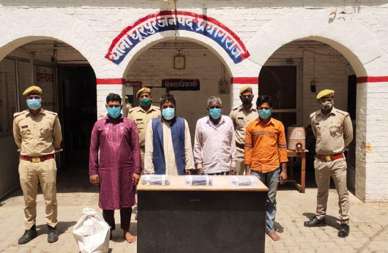 प्रयागराज में पकड़ गया असलहा बनाने का कारखाना, चार गिरफ्तार