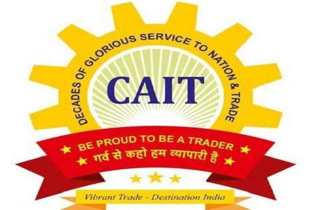 व्यापार : कैट ने दिल्ली में लॉकडाउन 24 मई तक बढ़ाये जाने का किया स्वागत