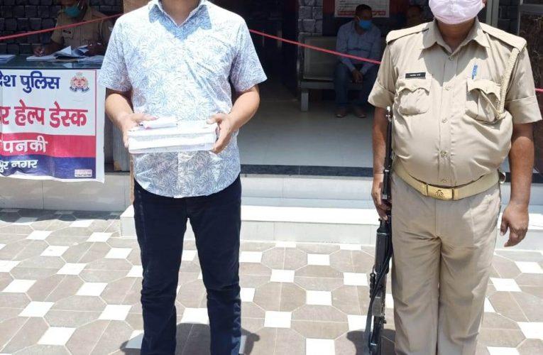 व्यापारी से रंगदारी मांगने वाला अभियुक्त तमंचे के साथ गिरफ्तार