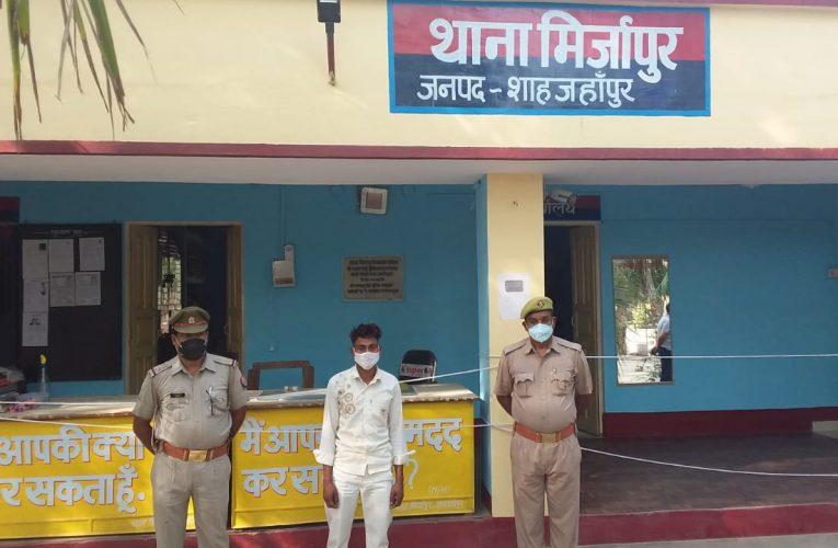UP News : पुलिस ने 24 घंटे में अपहृत शिशु को किया बरामद, अपहरणकर्ता मामा गिरफ्तार