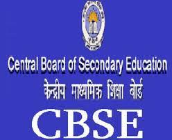 सीबीएसई कक्षा 12 की परीक्षा रद्द करने की मांग उठी