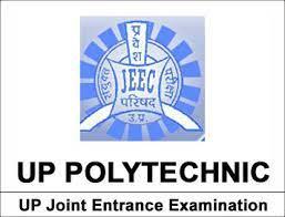 यूपी पॉलिटेक्निक संयुक्त प्रवेश परीक्षा आवेदन की तिथि बढ़ी, जून में होंगे आवेदन