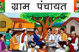 मैनपुरी:अब भोजन और उपचार के लिए भी ग्राम पंचायत करेगी मदद