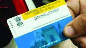 लखनऊ : लर्निंग ड्राइविंग लाइसेंस बनने पर 30 जून तक लगी रोक, टाइम स्लॉट रद