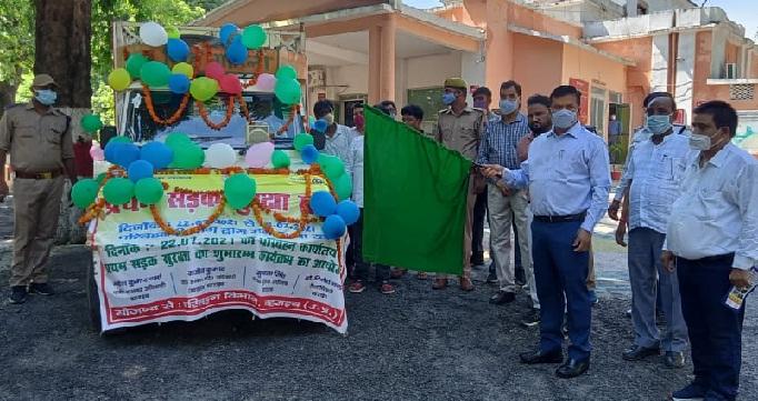 Bahraich News: DM ने जागरूकता वाहन को हरी झण्डी दिखाकर किया रवाना