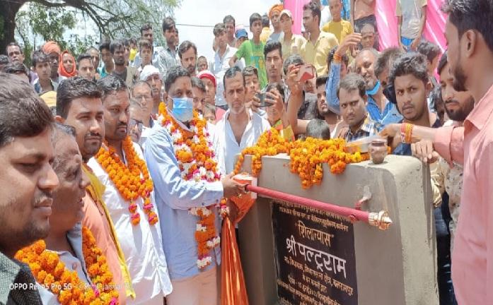 Balrampur News:विधायक ने किया सड़क का शिलान्यास