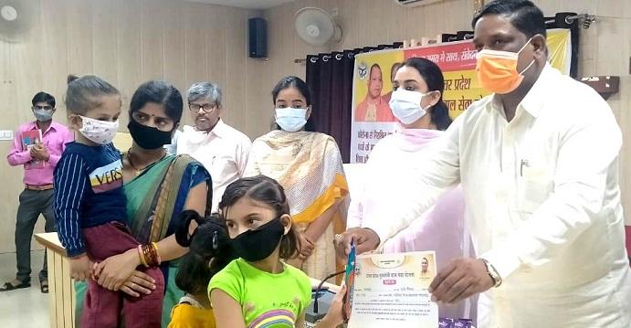 Balrampur News:असहाय 12 बच्चों को विधायक व डीएम ने सौंपा स्वीकृति पत्र
