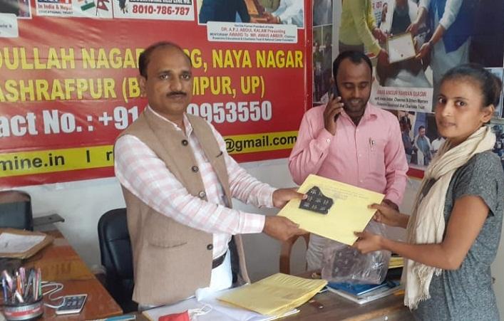 Balrampur News:18 छात्र छात्राओं को निःशुल्क शिक्षा दिलाएगा ट्रस्ट