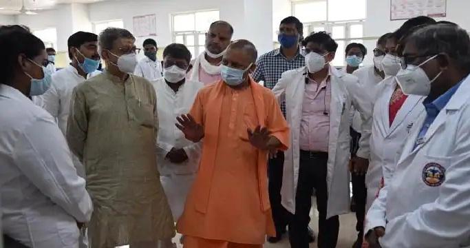 Ayodhya News: 16 जिलों में मेडिकल कॉलेज के लिए पॉलिसी लाएगी UP Govt