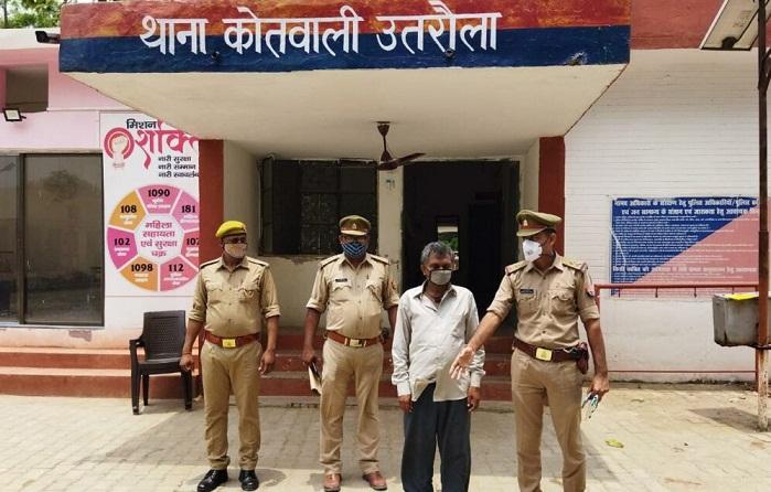 Balrampur News:25 हजार का इनामी भेजा गया जेल