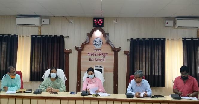 Balrampur News : 'पेट' को लेकर तैयारी बैठक आयोजित
