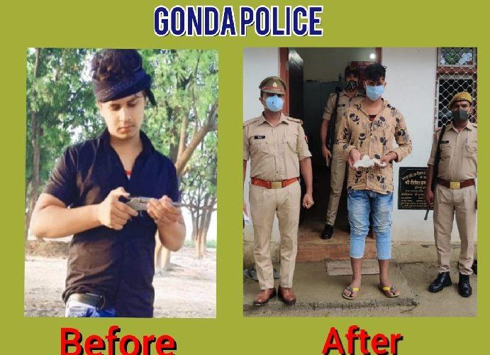 Gonda News:सोशल मीडिया पर असलहा लहराना पड़ा भारी, हुआ गिरफ्तार