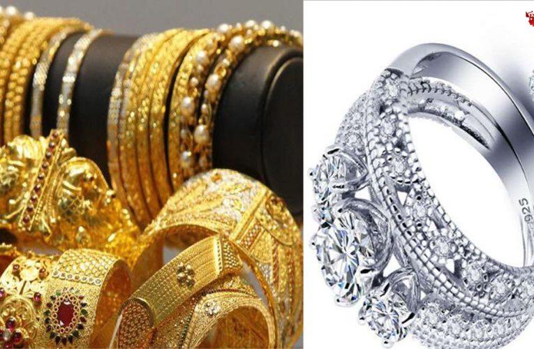 व्यापार : सोना और चांदी की कीमत में तेजी