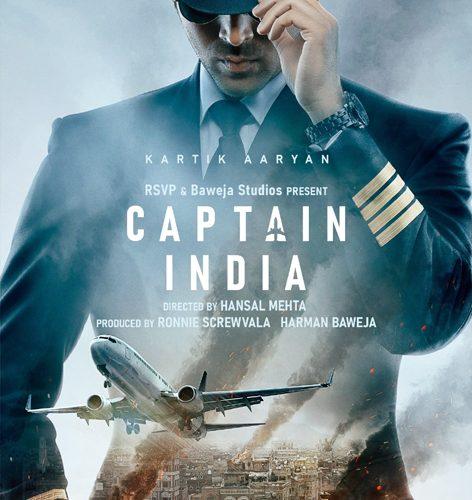 """मनोरंजन : """"कैप्टन इंडिया"""" में कार्तिक आर्यन निभाएंगे पायलट की भूमिका; हंसल मेहता करेंगे निर्देशन!"""