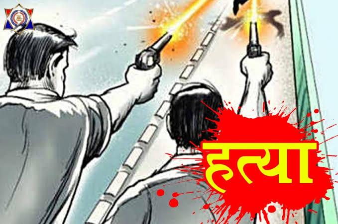 UP News : दिन दहाड़े गोली मारकर युवक की हत्या