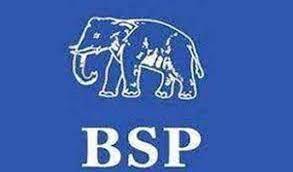 UP News : बसपा का मिशन-2022 फतह का प्लान तैयार