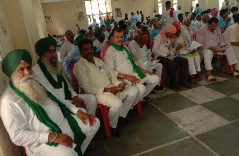 संयुक्त किसान मोर्चा 27 सितम्बर को करेगा भारत बन्द